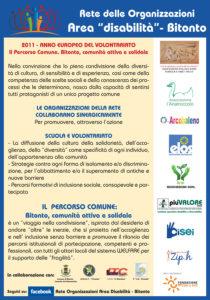 Manifesto Scuola e Volontariato 2012